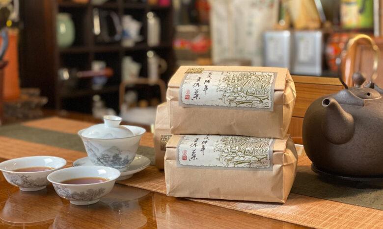 茶學教授葉惠民陳年普洱